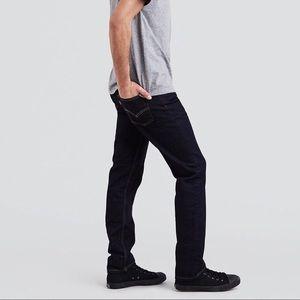 Levi Strauss & Co Levis 511 Slim Fit Stretch Jeans